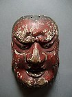 Old Japanese wood carving Kagura mask