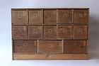 KUSURI-DANSU - Japanese wooden medicine chest