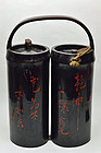 Antique Korean Joseon black-lacquered bamboo sake cask