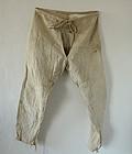 Threadbare Japanese boro cotton pants