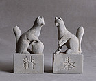 FOX GODS � Pair of votive Inari stone sculptures