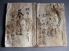 STAMP BOOKS OF SHIKOKU PILGRIMAGE