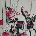 MERRY-GO-ROUND 1892