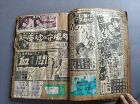 OCCUPIED-JAPAN SCRAPBOOK OF NEWSPAPER MOVIE ADS AND TICKETS