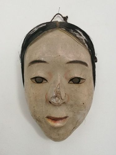 VERY JAPANESE WOMAN MASK