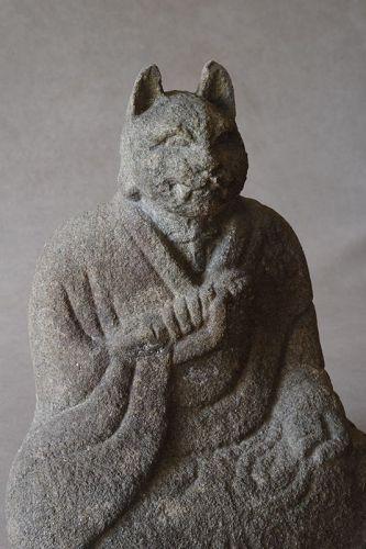STONE CAT MONK