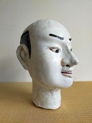 HEAD OF LIFE-SIZE MAN