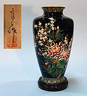 Antique Japanese Shippo Cloisonne Vase, 4 Gentlemen