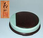 Suwa Sozan Token Porcelain Ink Stone