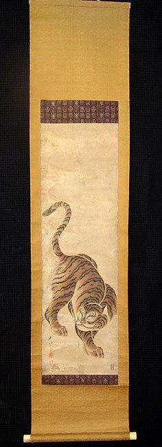 Japanese Edo p. Nagasaki School Tiger Scroll, Shuseki
