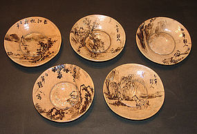 Antique Hand Painted Imperial Dish Set, Hyakunen