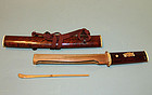 Antique Japanese Chato Wooden Doctors Sword