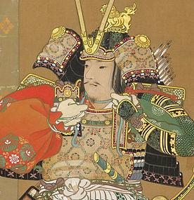 Preparing for War, Meiji p. Japanese Samurai Screen