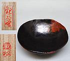 Japanese Kanshitsu Lacquer Chawan Tea Bowl