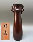Rare and Large Art Deco Bronze Vase by Nakajima Yasumi