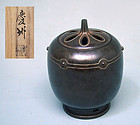 Bronze Koro w/ Silver Inlay, Inami Keishu