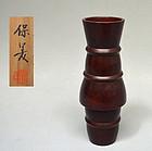Art Deco Revival Bronze Vase by Nakajima Yasumi