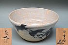 Antique Japanese Bowl, Kiyomizu Rokubei and Imao Keinen