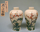 Rare Pair of Antique Porcelain Heiji by Ito Tozan
