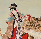 Amazing Shishu Embroidered Japanese Silk Fukusa, Tiger