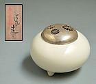 Hakuji Koro Incense Burner by Seifu Yohei III