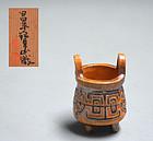Mimpei-yaki Japanese Kotate Incense Burner