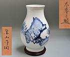Porcelain Vase, Miyanaga Tozan/Yamamoto Shunkyo