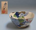 Kyoyaki Kashiki  Pottery Bowl, Ajisai by Ito Tozan I