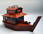 Very Rare Museum Quality Boat Shaped Bento Box