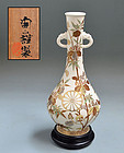 Important Imperial Vase by Ito Tozan I
