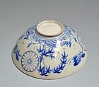 Imperial Porcelain Bowl, Meiji Period, Denjuro