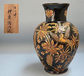 Important Japanese Pottery Vase by Ito Tozan I