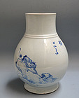 Baluster Form Porcelain Vase decorated by Ikeda Keisen