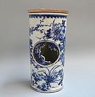 Very Rare Seifu Yohei Porcelain Ryoro Sencha Brazier