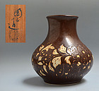 Rare Antique Ito Tozan Resist Pattern pottery Vase