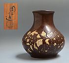 Rare Antique Ito Tozan Resist Pattern pottery Vase