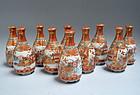 Set 10 Antique Japanese Kutani Sake Tokkuri by Yoshidaya