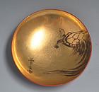 Morikawa Sobun Gilded Wood Japanese Sake Cup
