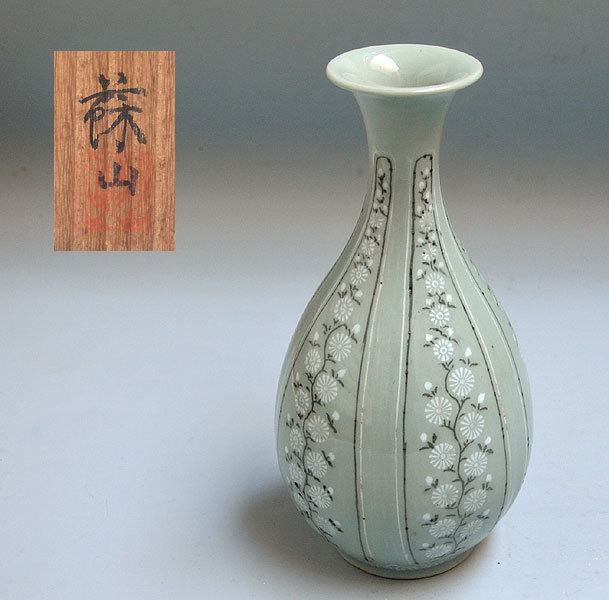 Rare Antique Korean Style Celadon Vase By Suwa Sozan I Item 1320754