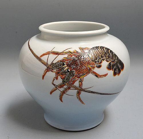Large Porcelain Vase, Miyagawa (Makuzu) Kozan, Lobster