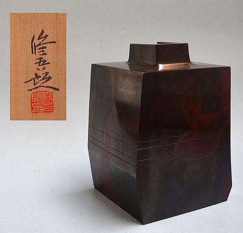 Japanese Bronze Vase by Hasuda Shugoro