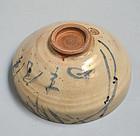 Zen Priest Yamazaki Taiko/Potter Ito Tozan Chawan Tea Bowl