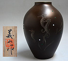Unusual Antique Japanese Bronze Vase, Sea-Horses, Gizan
