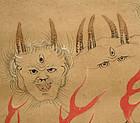 Hakutaku Mythical Creature by Zen Priest Chuho Sou