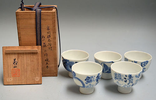 Antique Sencha Tea Cups by Suwa Sozan & Tomioka Tessai