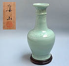 Antique Japanese Celadon Vase by Miyanaga Tozan