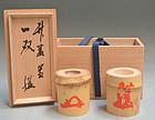 Zen Priest Kasumi Bunsho Bamboo Futaoki, Tea Ceremony