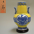 Large Yellow Porcelain Vase by Makuzu (Miyagawa) Kozan