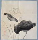 Lotus, Japanese Silk Fukusa HP by Tanomura Chokunyu