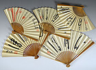 5 Hand-painted Fans by Zen Priest Seki Bokuo